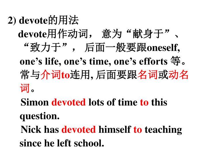 2) devote