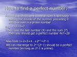 how to find a perfect number