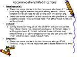 accommodations modifications1