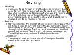 revising2