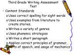 third grade writing assessment test1