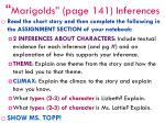marigolds page 141 inferences