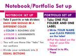 notebook portfolio set up