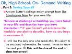 oh high school on demand writing