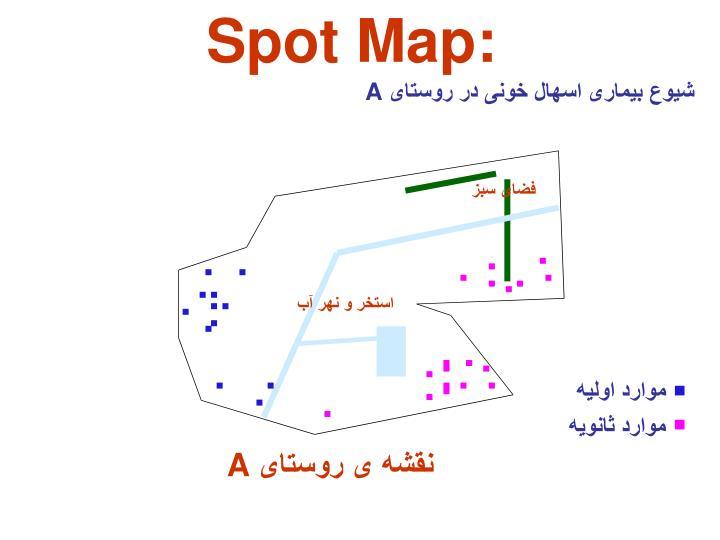 Spot Map: