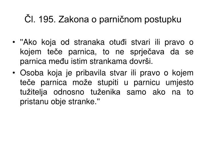 Čl. 195. Zakona o parničnom postupku