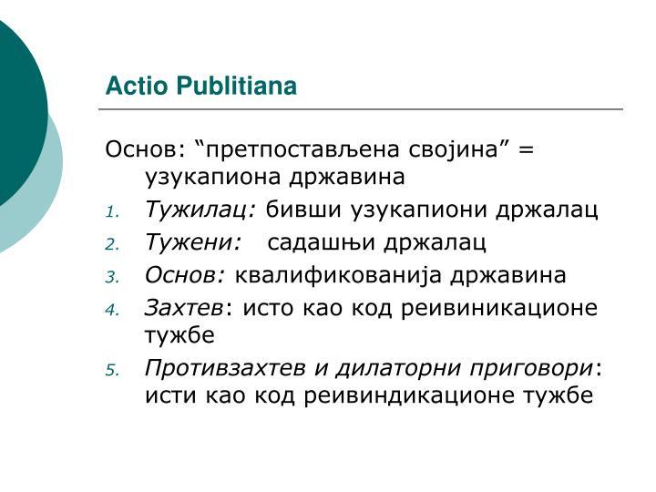 Actio Publitiana