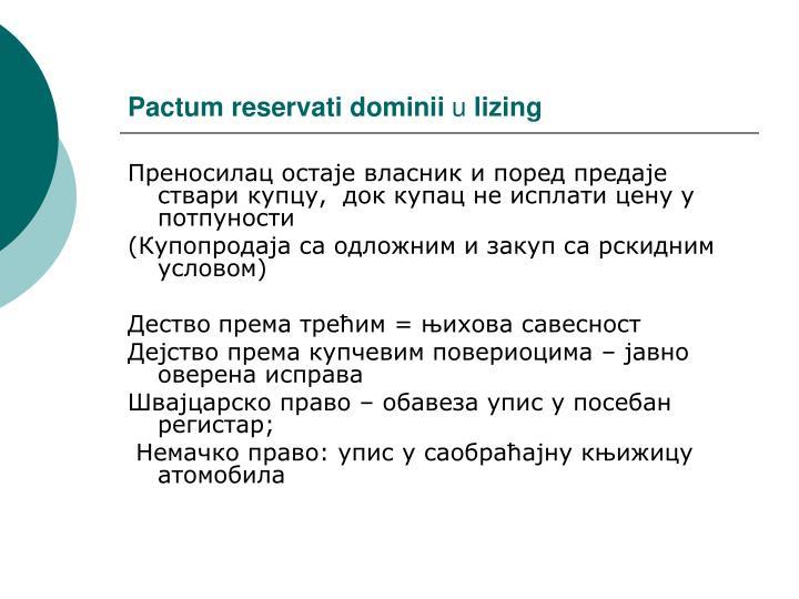 Pactum reservati dominii