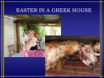 easter in a greek house