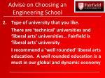 advise on choosing an engineering school1