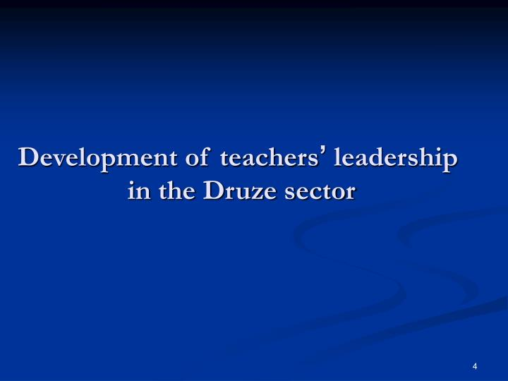 Development of teachers