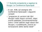 1 7 autorit competente a regolare la liturgia le conferenze episcopali2