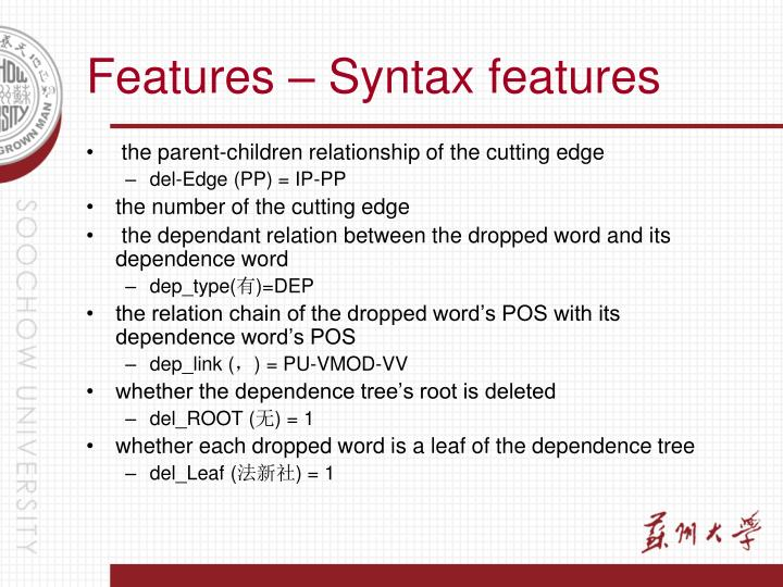 Features – Syntax features