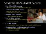 academic hkn student services