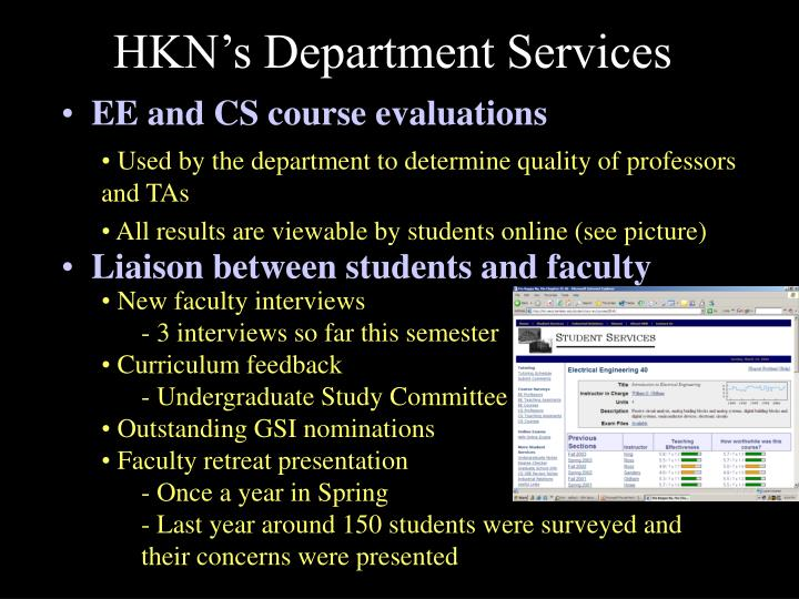 HKN's Department Services
