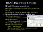 hkn s department services