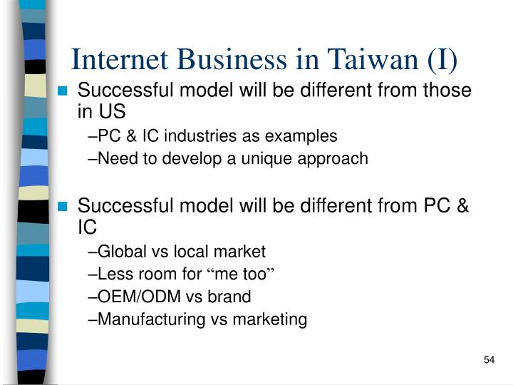 Internet Business in Taiwan (I)