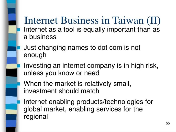 Internet Business in Taiwan (II)