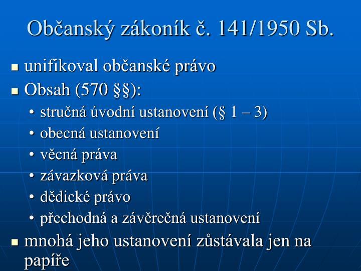 Občanský zákoník č. 141