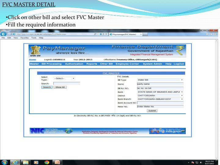 FVC MASTER DETAIL