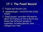 17 1 the fossil record