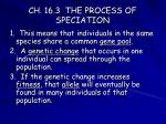 ch 16 3 the process of speciation1