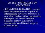 ch 16 3 the process of speciation4
