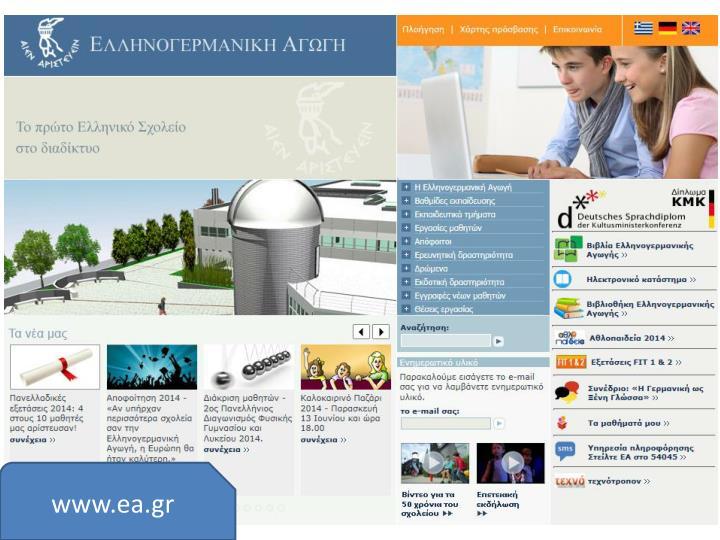 www.ea.gr
