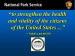 to strengthen the health and vitality of the citizens of the united states public law 88 578