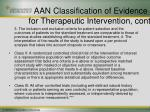 aan classification of evidence for therapeutic intervention cont