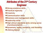 attributes of the 21 st century engineer