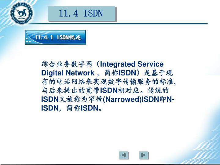 11.4.1 ISDN
