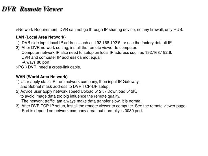 DVR  Remote Viewer
