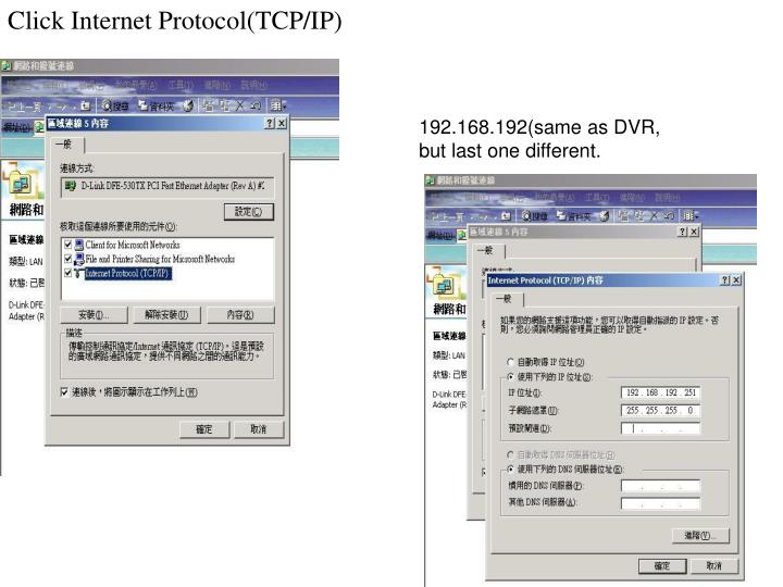 Click Internet Protocol(TCP/IP)