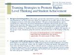 teaming strategies to promote higher level thinking and student achievement1