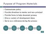 purpose of program materials