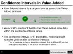 confidence intervals in value added