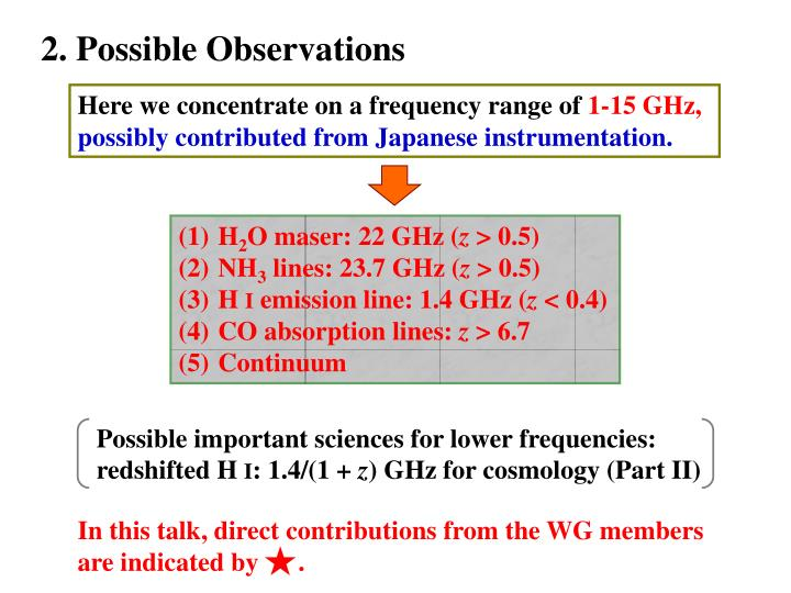 2. Possible Observations