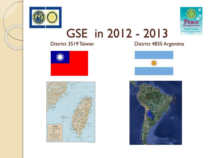 GSE  in 2012 - 2013