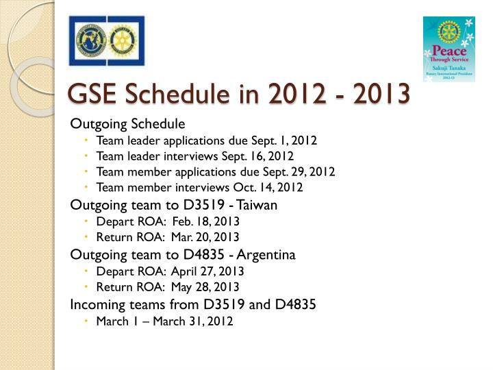 GSE Schedule in 2012 - 2013