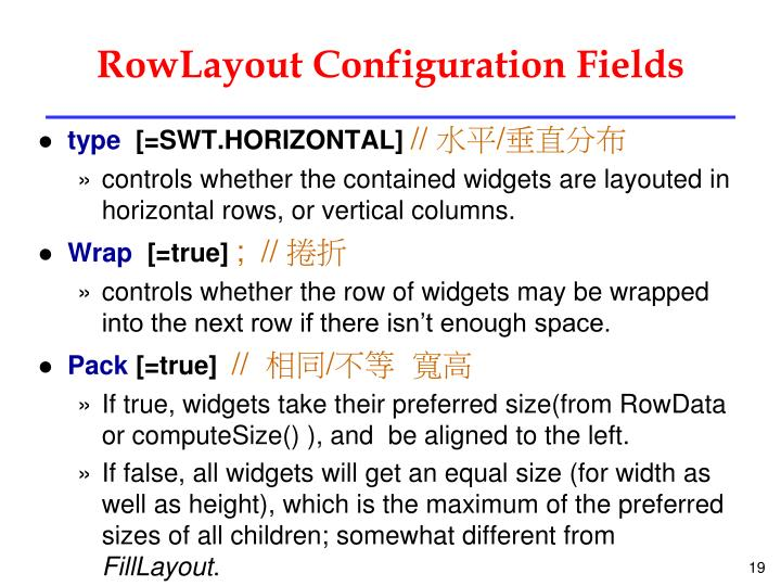RowLayout Configuration Fields