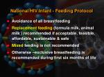national hiv infant feeding protocol