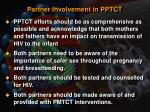 partner involvement in pptct
