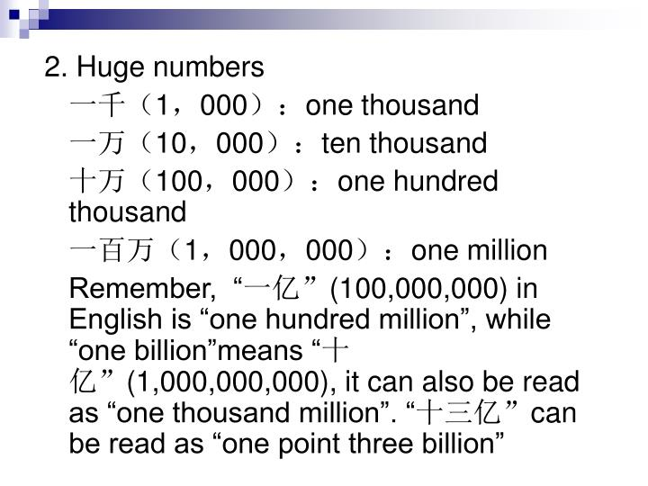 2. Huge numbers