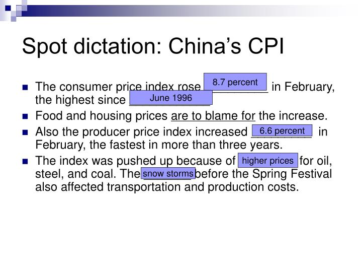 Spot dictation: China's CPI
