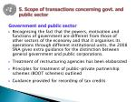 5 scope of transactions concerning govt and public sector