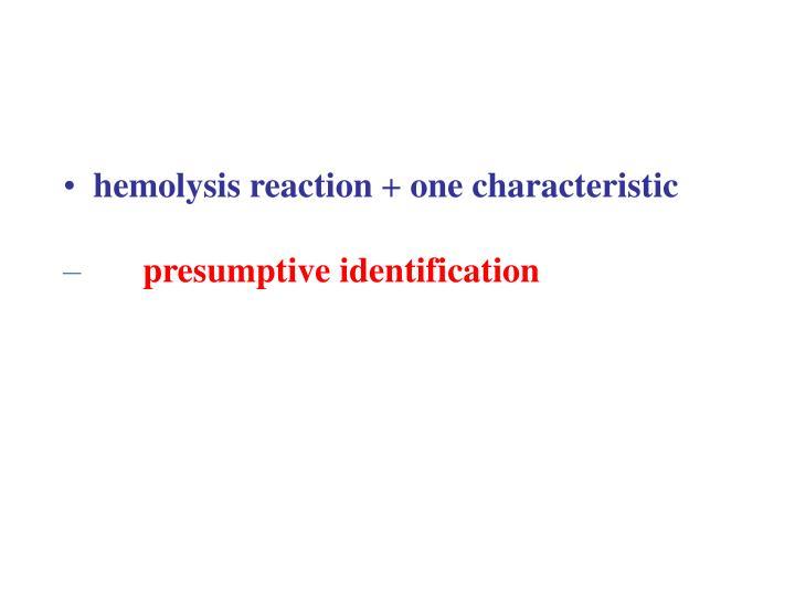 hemolysis reaction