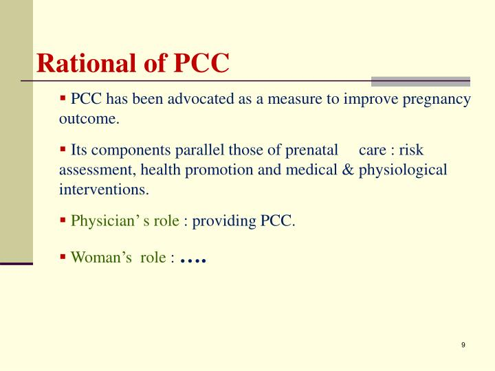 Rational of PCC