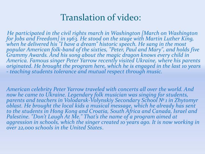 Translation of video: