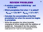 review problems3